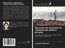 Ejecución de contratos de colaboración público-privada的封面