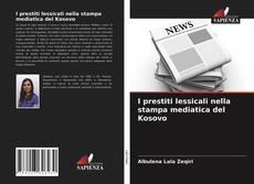I prestiti lessicali nella stampa mediatica del Kosovo的封面