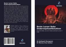 Bookcover of Beste Leraar Baba Onderwijshoofdstukken