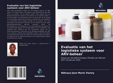 Обложка Evaluatie van het logistieke systeem voor ARV-beheer