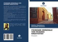 Buchcover von FÜHRENDE MERKMALE VON MUQIMIS KREATIVITÄT