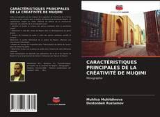 Buchcover von CARACTÉRISTIQUES PRINCIPALES DE LA CRÉATIVITÉ DE MUQIMI