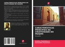 Buchcover von CARACTERÍSTICAS PRINCIPAIS DA CRIATIVIDADE DO MUQIMI