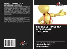 DOLORE LOMBARE TRA IL PERSONALE SANITARIO的封面