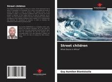 Street children的封面