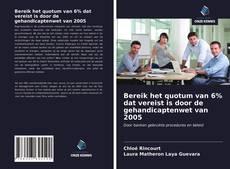 Bookcover of Bereik het quotum van 6% dat vereist is door de gehandicaptenwet van 2005