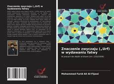 """Copertina di Znaczenie zwyczaju (""""Urf) w wydawaniu fatwy"""