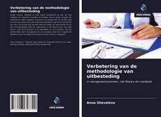 Verbetering van de methodologie van uitbesteding kitap kapağı
