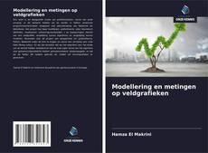 Обложка Modellering en metingen op veldgrafieken