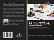 Il processo esecutivo a Cuba ignora il contratto amministrativo.的封面