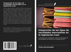 Portada del libro de Integración de los tipos de sociedades mercantiles en la legislación iraní