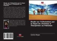 Étude sur l'infestation par la tique du chameau à Tharparker au Pakistan的封面