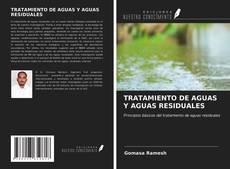 Обложка TRATAMIENTO DE AGUAS Y AGUAS RESIDUALES