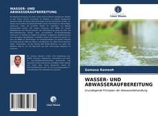 Couverture de WASSER- UND ABWASSERAUFBEREITUNG