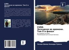 CUBA Экскурсия во времени. Том II и финал kitap kapağı