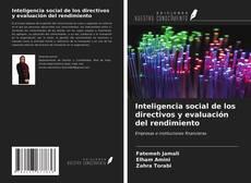 Обложка Inteligencia social de los directivos y evaluación del rendimiento