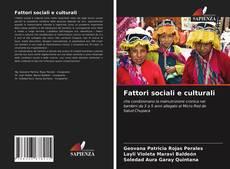 Fattori sociali e culturali的封面