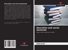 Обложка Education and social demands