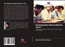 Bookcover of Enseignants blancs/élèves noirs