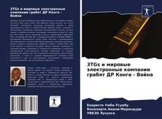 Capa do livro de 3TGs и мировые электронные компании грабят ДР Конго - Война