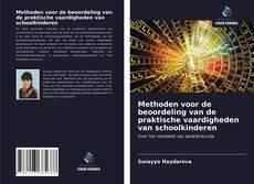 Methoden voor de beoordeling van de praktische vaardigheden van schoolkinderen kitap kapağı