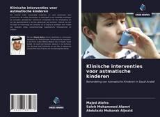 Обложка Klinische interventies voor astmatische kinderen
