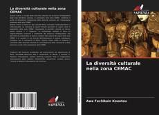 La diversità culturale nella zona CEMAC的封面