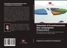 Borítókép a  Potentiel d'investissement des compagnies d'assurance - hoz