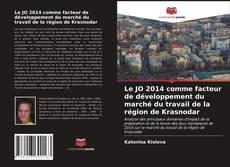 Capa do livro de Le JO 2014 comme facteur de développement du marché du travail de la région de Krasnodar
