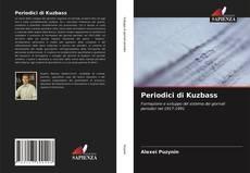 Periodici di Kuzbass的封面