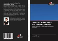 Copertina di I mercati urbani nella vita quotidiana russa