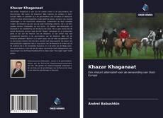 Khazar Khaganaat的封面