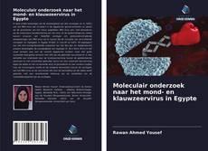 Bookcover of Moleculair onderzoek naar het mond- en klauwzeervirus in Egypte
