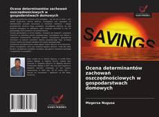 Bookcover of Ocena determinantów zachowań oszczędnościowych w gospodarstwach domowych
