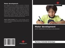 Обложка Motor development