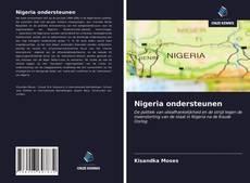 Обложка Nigeria ondersteunen