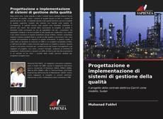 Обложка Progettazione e implementazione di sistemi di gestione della qualità