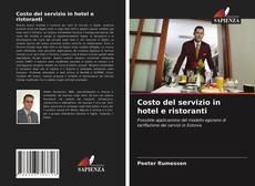 Couverture de Costo del servizio in hotel e ristoranti