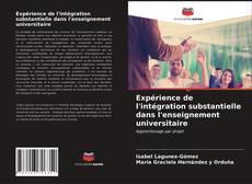 Обложка Expérience de l'intégration substantielle dans l'enseignement universitaire