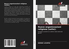 Capa do livro de Nuove organizzazioni religiose (sette):
