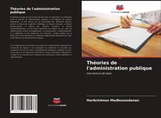 Обложка Théories de l'administration publique
