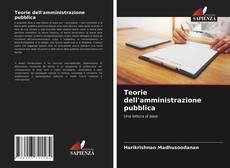 Couverture de Teorie dell'amministrazione pubblica