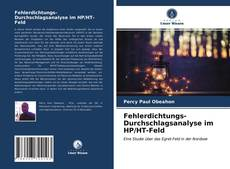 Fehlerdichtungs-Durchschlagsanalyse im HP/HT-Feld的封面