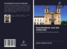 Borítókép a  Geschiedenis van het onderwijs - hoz