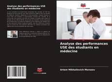 Capa do livro de Analyse des performances USE des étudiants en médecine