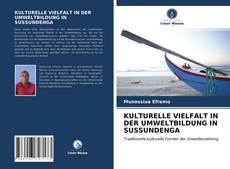 Обложка KULTURELLE VIELFALT IN DER UMWELTBILDUNG IN SUSSUNDENGA