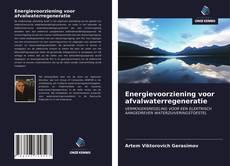Copertina di Energievoorziening voor afvalwaterregeneratie