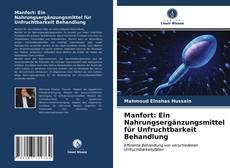 Capa do livro de Manfort: Ein Nahrungsergänzungsmittel für Unfruchtbarkeit Behandlung