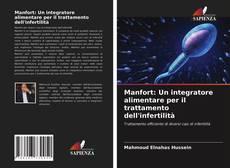 Portada del libro de Manfort: Un integratore alimentare per il trattamento dell'infertilità