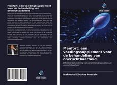 Portada del libro de Manfort: een voedingssupplement voor de behandeling van onvruchtbaarheid